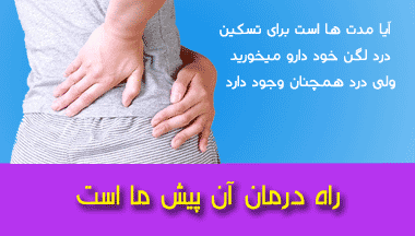 قرص،دارو,پردنیزولون پردنیزولون و لاغری, قرص پردنیزولون و جوش, قرص پردنیزولون , عوارض قرص ناپروکسین, قرص پردنیزولون برای جلوگیری از سقط